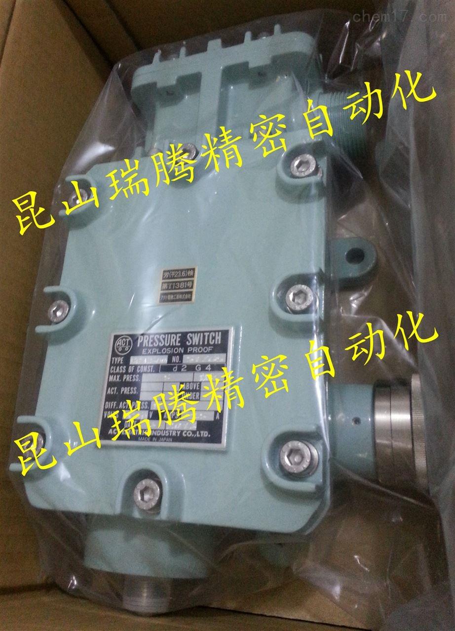 日本ACT压力开关BP-E500-300-C