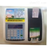 供应植物病害检测仪THP-II