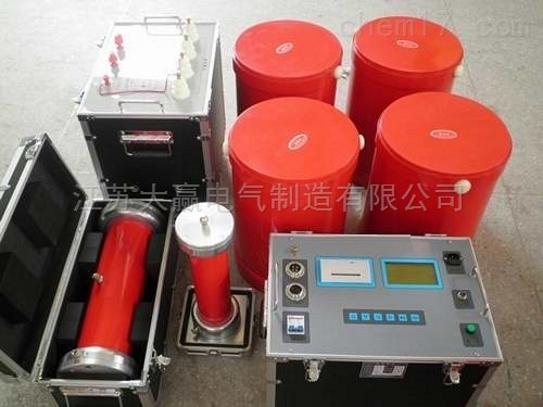 DYXZ-240KVA/55KV串联谐振耐压装置