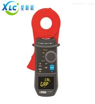 法国CA接地回路钳表钳形接地电阻测试仪现货