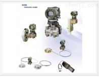 横河EJA115A压力变送器现货供应