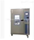 ZSW-HQ100A药品综合强光稳定性试验箱