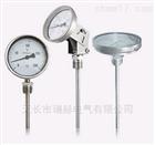 耐震双金属温度计WSSN-411