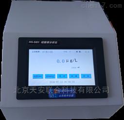 硅酸根分析仪/微量硅检测仪