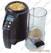 便携式谷物水分测定仪