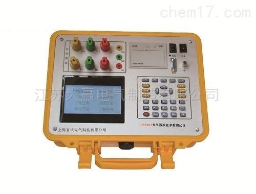 变压器容量测试仪江苏厂家|价格实惠
