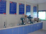 混凝土试验仪器生产厂家价格