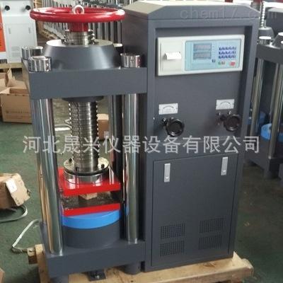 100吨电液式数显压力试验机