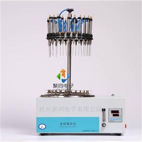 甘肃圆形氮吹仪JT-DCY-12Y农残分析吹氮仪
