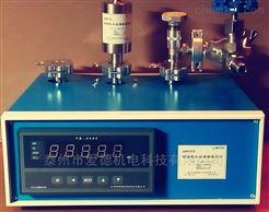 VR-209C-510A--BZ0.1级真空度标准器真空压力计量检定仪