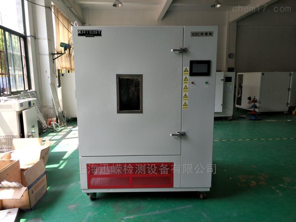 上海迅嵘检测设备有限公司