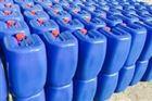 葫芦岛锅炉臭味剂全国发货 实时报价