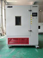 SY21-N11立方米甲醛VOC环境箱