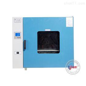 TRX-9053A干热灭菌箱多少钱