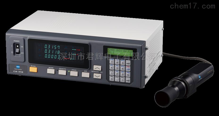 二手CA310美能达色彩分析仪
