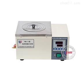 TWS-11电热恒温水浴锅单孔