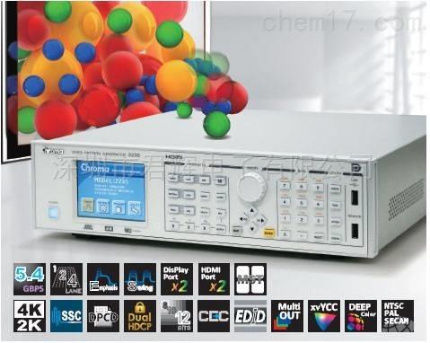 DP1.2信号发生器2235