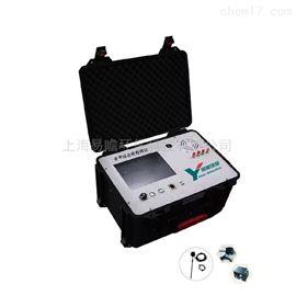 SGC220-NMHC便携式非甲烷总烃气相色谱仪(FID)