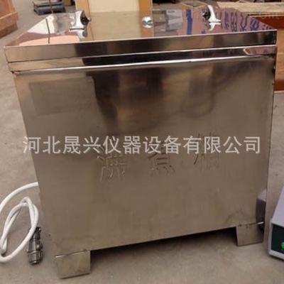 水泥雷氏沸煮箱