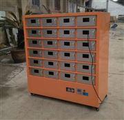JDTG-50L冷冻土壤干燥箱(冷冻干燥机)