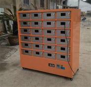 冷凍土壤干燥箱(冷凍干燥機)