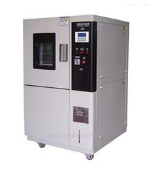 YHT-800E-10快温变试验箱
