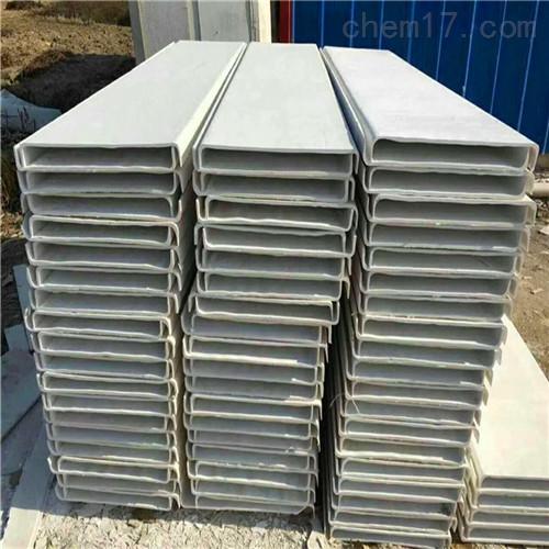 专业生产电缆防火槽盒厂家