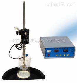 YJL-II瀝青細集料亞甲藍測定儀