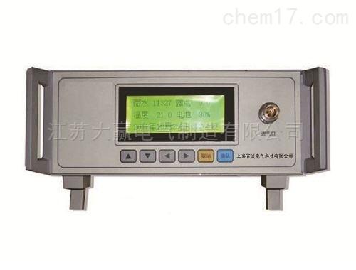 SF6微水测量仪生产厂家|大赢电气