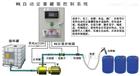化工液體定量控制設備