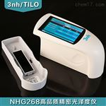 油漆涂料光泽度测试仪NHG268陶瓷油墨