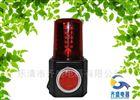 FL4870多功能声光报警灯价格,海洋王FL4870