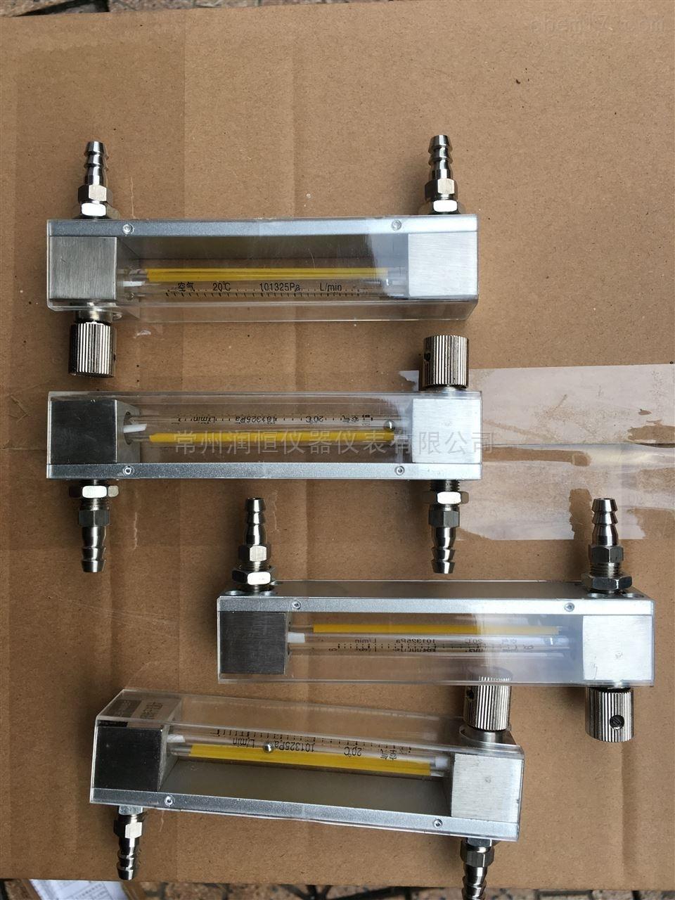 LZB-4玻璃轉子流量計