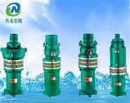 QY8.4-50-3 QY200-10-7.5 QY潜水泵型号