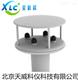 专业生产超声波风速风向传感器XC-YT2厂家