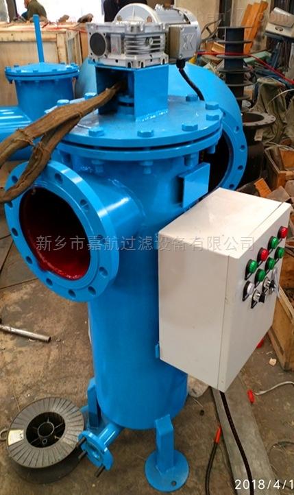 新款循环水过滤器详述