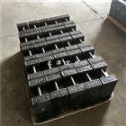 25Kg电梯砝码25公斤铸铁砝码价格