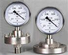 隔膜式耐震压力表YML-100/YML-150/