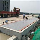 迁安市200吨重载型地上衡可称重达250吨