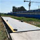 120t汽车衡_120吨汽车电子衡生产厂家报价