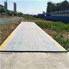 江汉区50吨地磅报价-3x10米50T电子磅秤