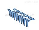 0.2ml 0.1ml 0.2mEaivelly 八联管 PCR管 PCR单管 平盖,单管
