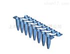 Eaivelly 八联管 PCR管 PCR单管 平盖,单管