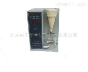 中型CA瀝青砂漿攪拌機(變頻控制)