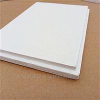 600*600衡阳市隔热隔音岩棉复合铝天花玻纤天花板优点