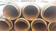 齐全热力工程供热用聚氨酯保温管厂家