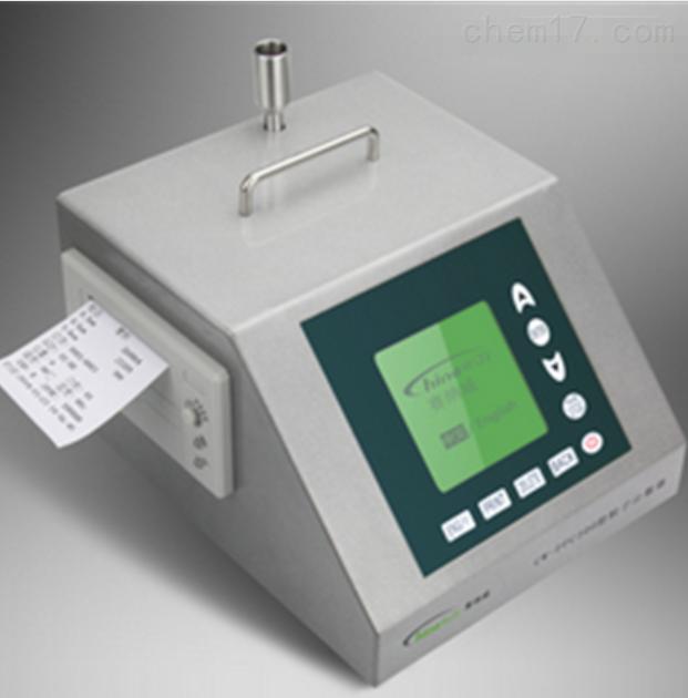 CW-PPC300台式激光尘埃粒子计数器