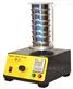 进口迷你型微型电磁振动筛筛分仪 M-2T型