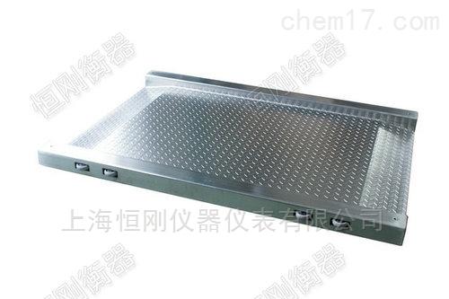 2吨超低地磅秤 南京不锈钢超低电子磅