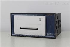 贵阳供应液晶显示电液伺服测控系统打印机